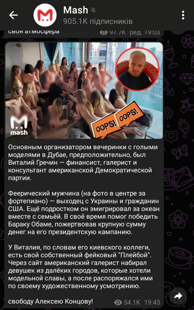 Консул посетил задержанных в Дубае украинок, фотографировавшихся голыми: что им грозит - фото 2