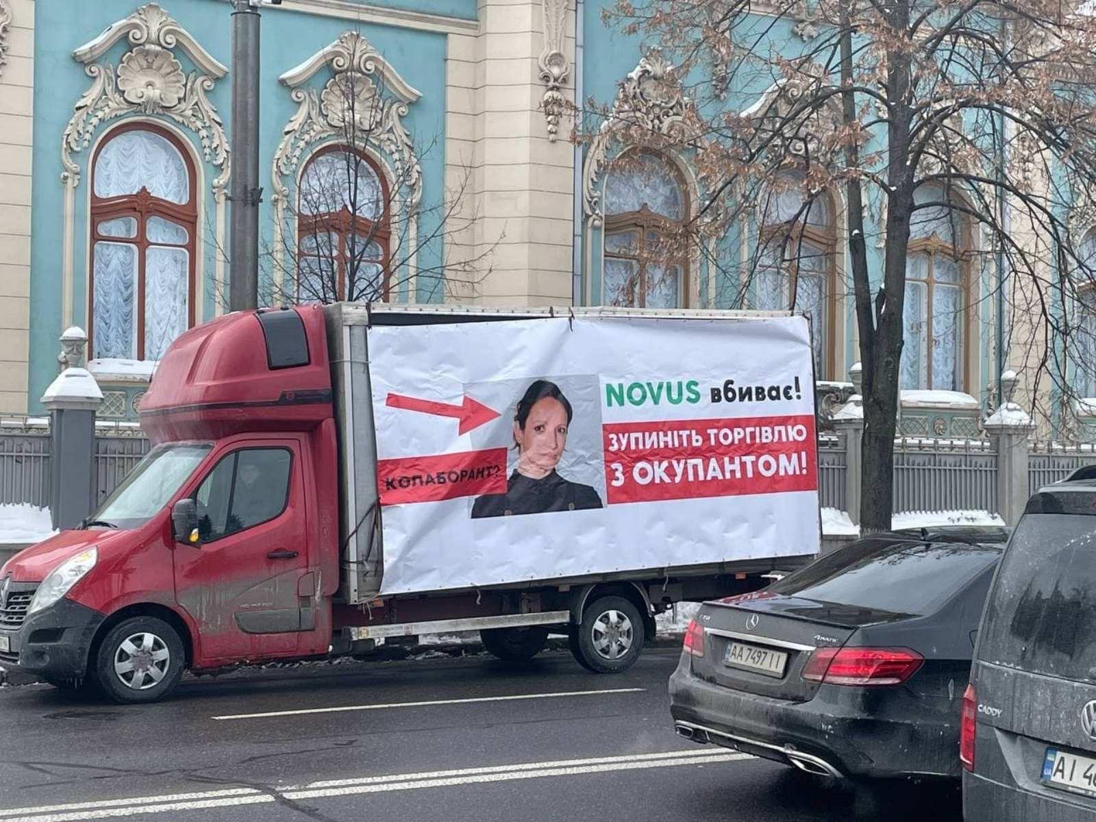 Под Верховной Радой митинговали против сети Novus  - фото 2
