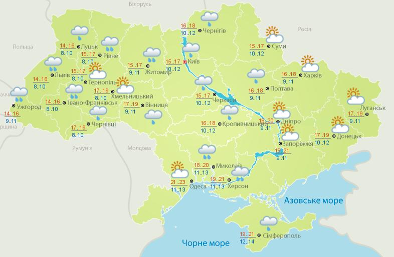 Синоптики рассказали, где в Украине будет лить дождь (карта) - фото 2