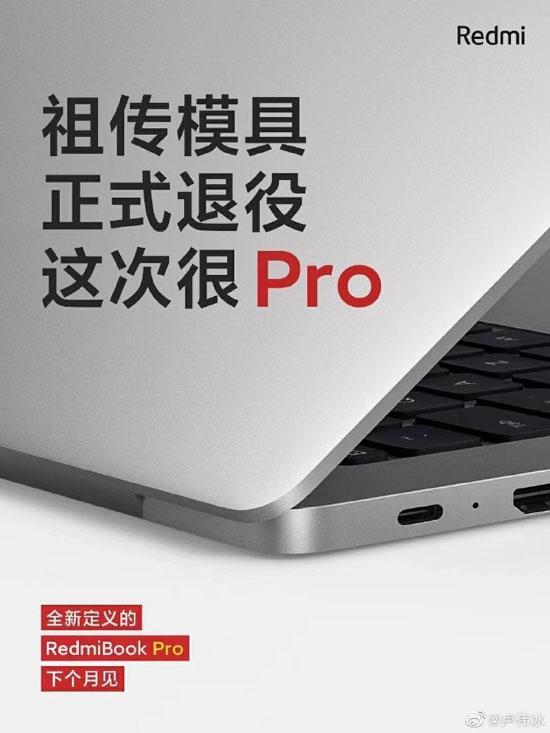 Китайская компания представила ноутбук с оригинальным дизайном: что в нем особенного - фото 2