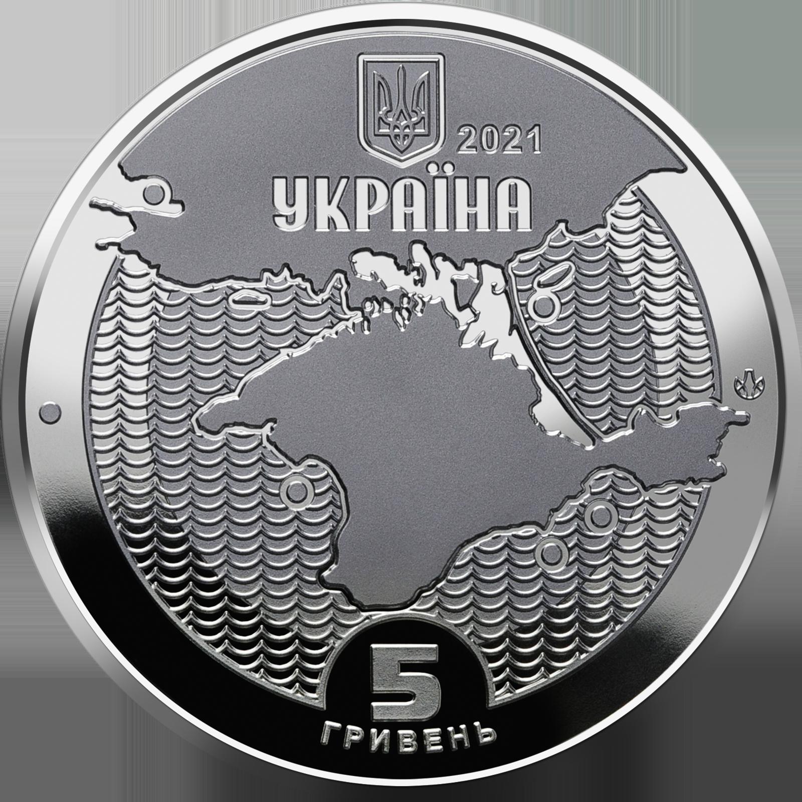 В Нацбанке показали, как будет выглядеть новая пятигривневая монета (ФОТО) - фото 2