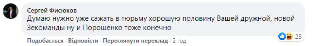 Дубинский предложил тему для первого референдума - фото 2