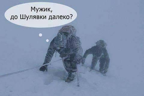 Найсмішніші меми про погіршення погоди в Україні (Фото) - фото 4