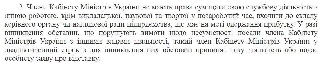 Год в министерском кресле: пять достижений и провалов Максима Степанова - фото 6