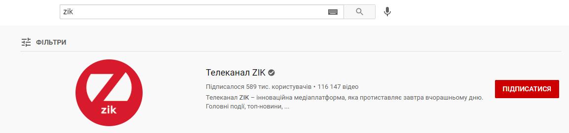 YouTube «разобрался» с каналами Медведчука: подробности - фото 3