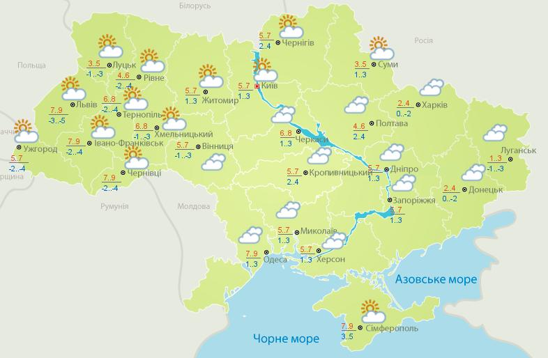 Облачно, но без осадков: прогноз погоды в Украине на 26 ноября - фото 2