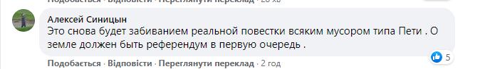 Дубинский предложил тему для первого референдума - фото 7