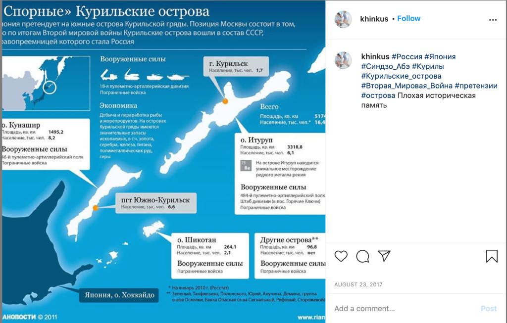 Facebook заблокировал работу несколько сотен аккаунтов российских ботов - фото 3