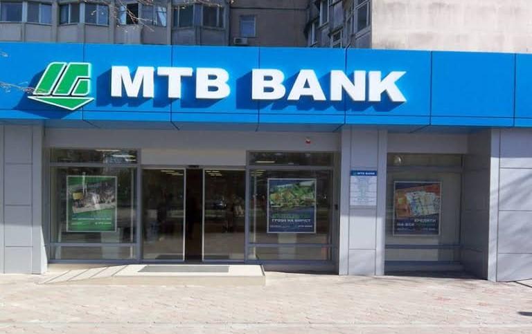 МТБ БАНК, Банк Кредит Дніпро і Банк 3/4 очолили ТОП-5 торговців муніципальними облігаціями на фондовій біржі ПФТС - фото 2