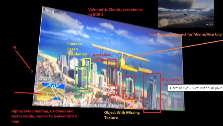 В Сети появился первый скриншот GTA 6 (ФОТО)  - фото 2