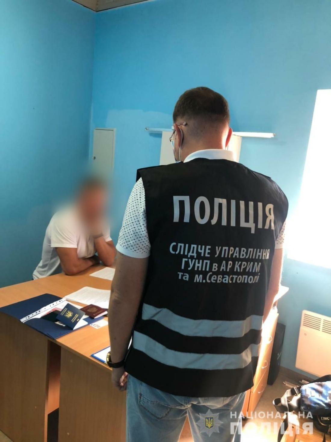 """Кримська поліція спільно з СБУ затримала екс-військового, що зрадив присязі і вступив до """"самооборони Криму"""" - фото 3"""