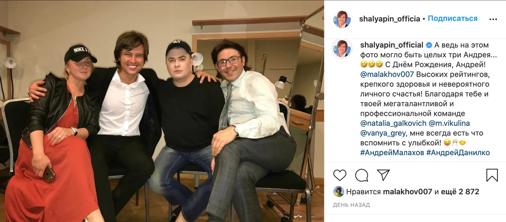 Поездка Данилко к Малахову в РФ оказалась фейком: артист прокомментировал инцидент - фото 2