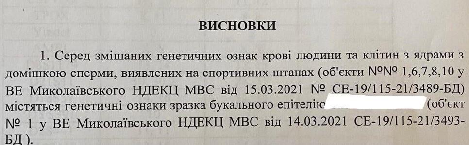 Задержанный сознался в убийстве семилетней Маши Борисовой (ВИДЕО) - фото 2
