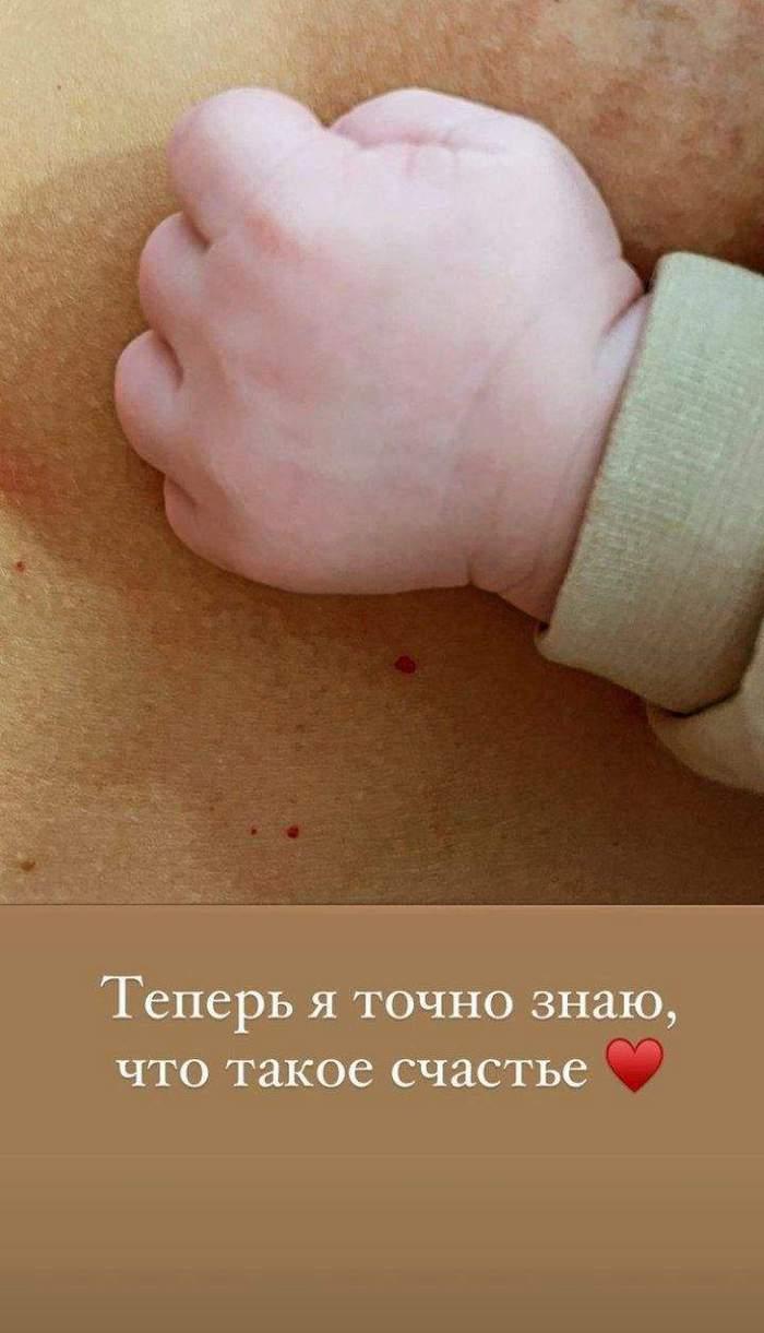 Экс-холостяк Максим Михайлюк впервые стал отцом - фото 2