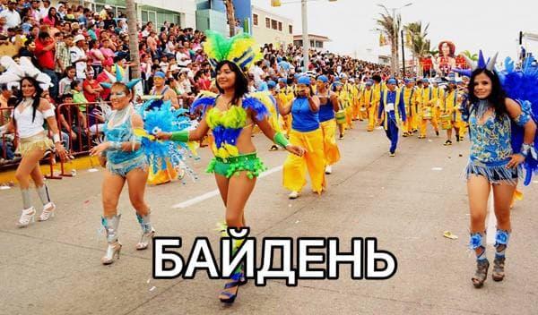 """""""Этот """"байдень"""" настал"""": соцсети о телефонном разговоре Зеленского и Байдена (ФОТО) - фото 2"""