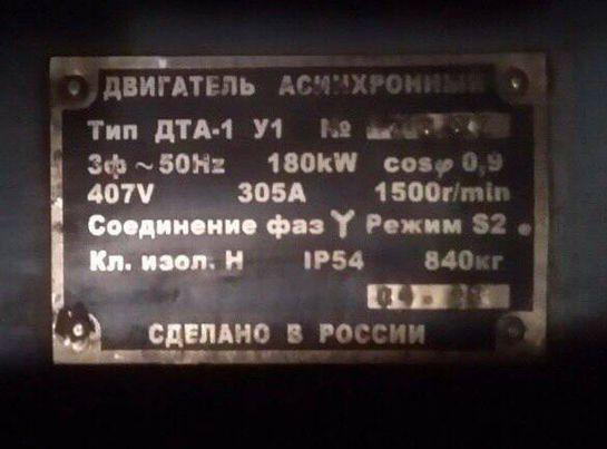 Закупівля тролейбусів в Миколаєві: як перемогу в тендері отримала РФ - фото 4