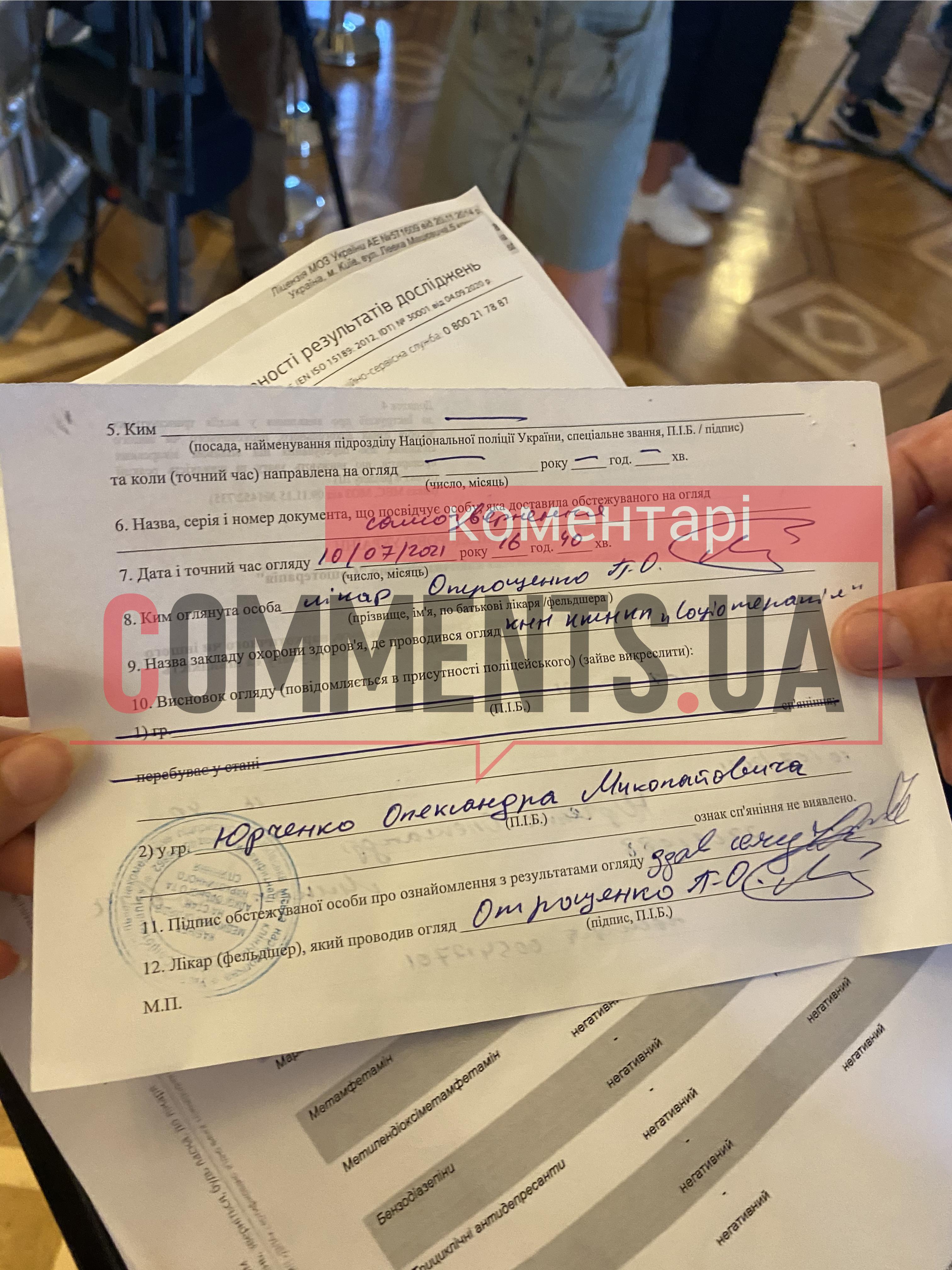 Скандальное ДТП во Львове: сдаст ли мандат нардеп Юрченко из-за теста на наркотики (ФОТО) - фото 3