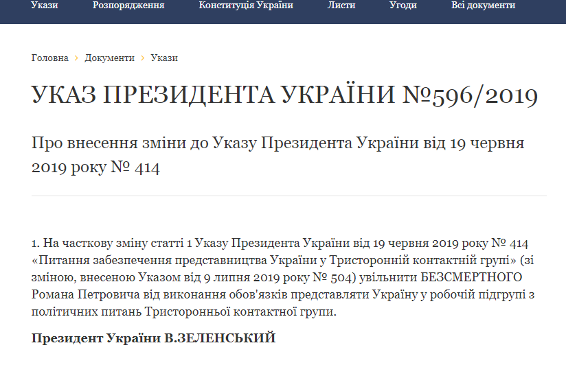 5Bl-I2TK4-vdf5R8yrce_JfxT.png