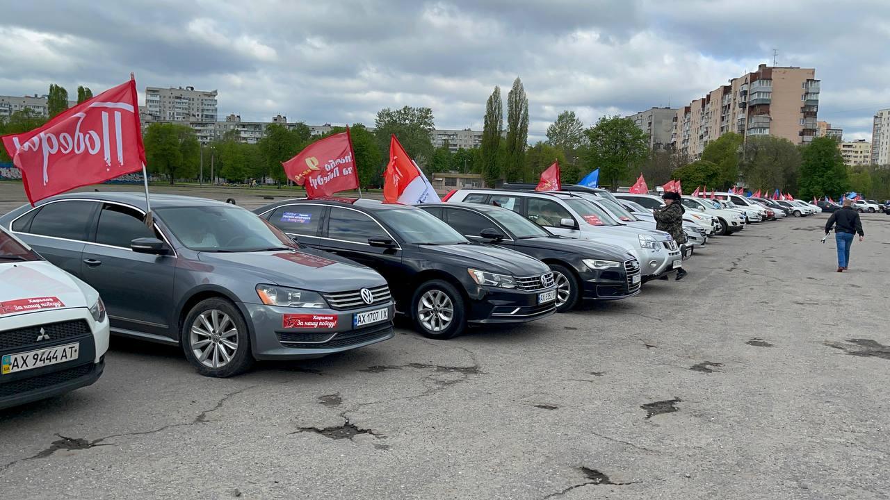 ОПЗЖ организовала автопробег в честь Дня Победы (Фото) - фото 2