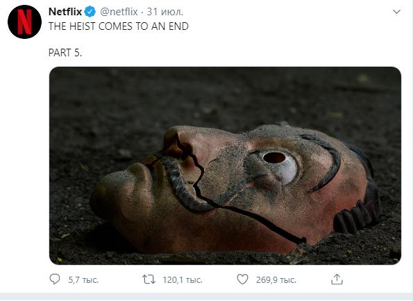 Netflix закрывает еще один популярный сериал - фото 2