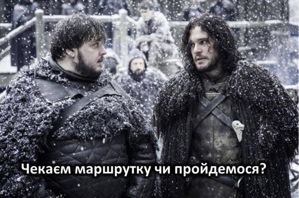 Найсмішніші меми про погіршення погоди в Україні (Фото) - фото 3