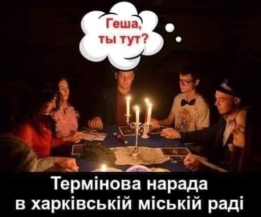 """""""Гена, ты тут?"""": реакции украинцев на выборы в фотожабах - фото 5"""