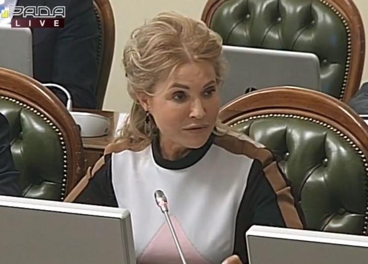 Юлия Тимошенко кардинально сменила имидж (Фото)  - фото 2