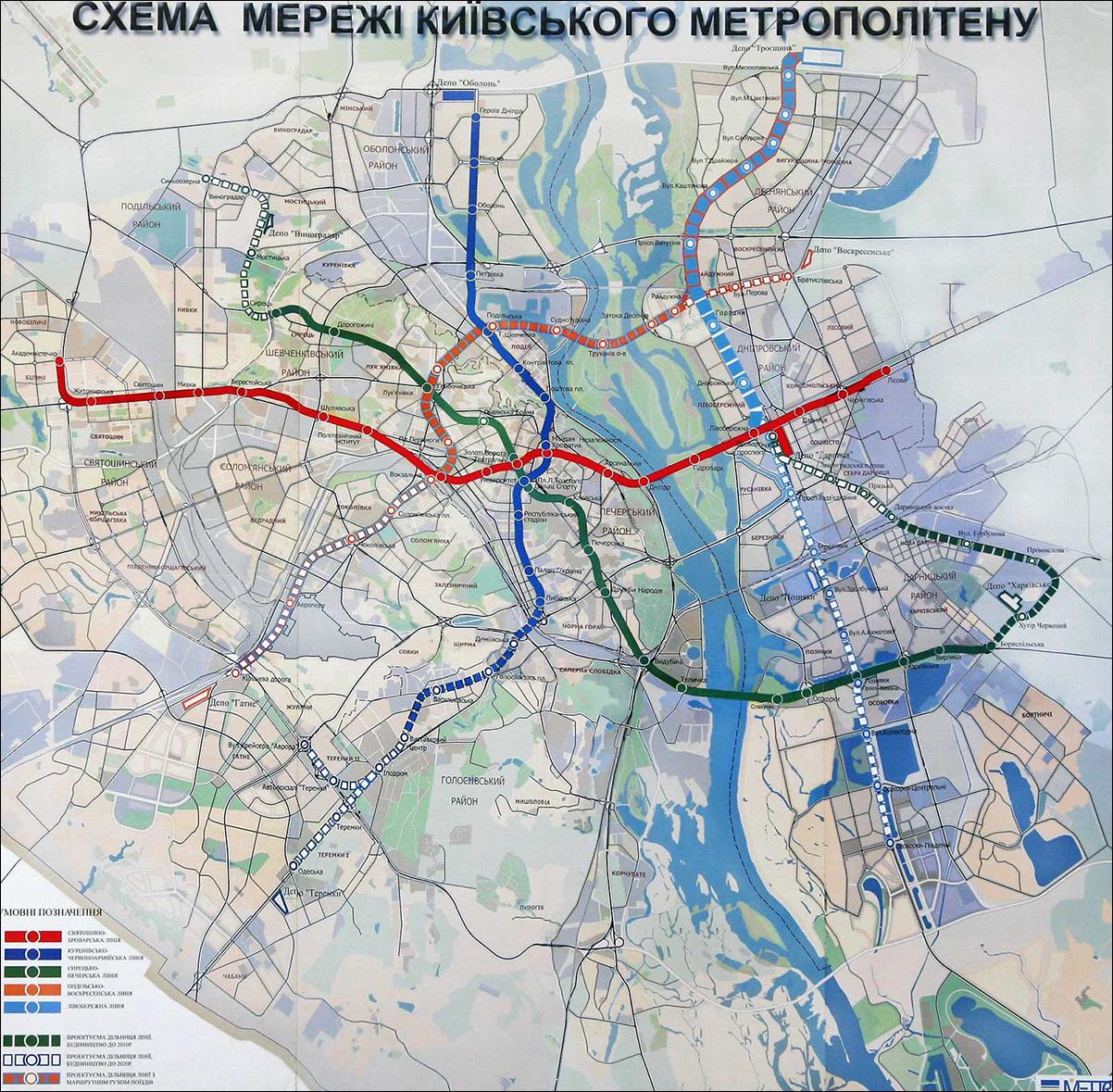 Есть метро на Троещину: как бы могла выглядеть киевская подземка в СССР (ФОТО)  - фото 9
