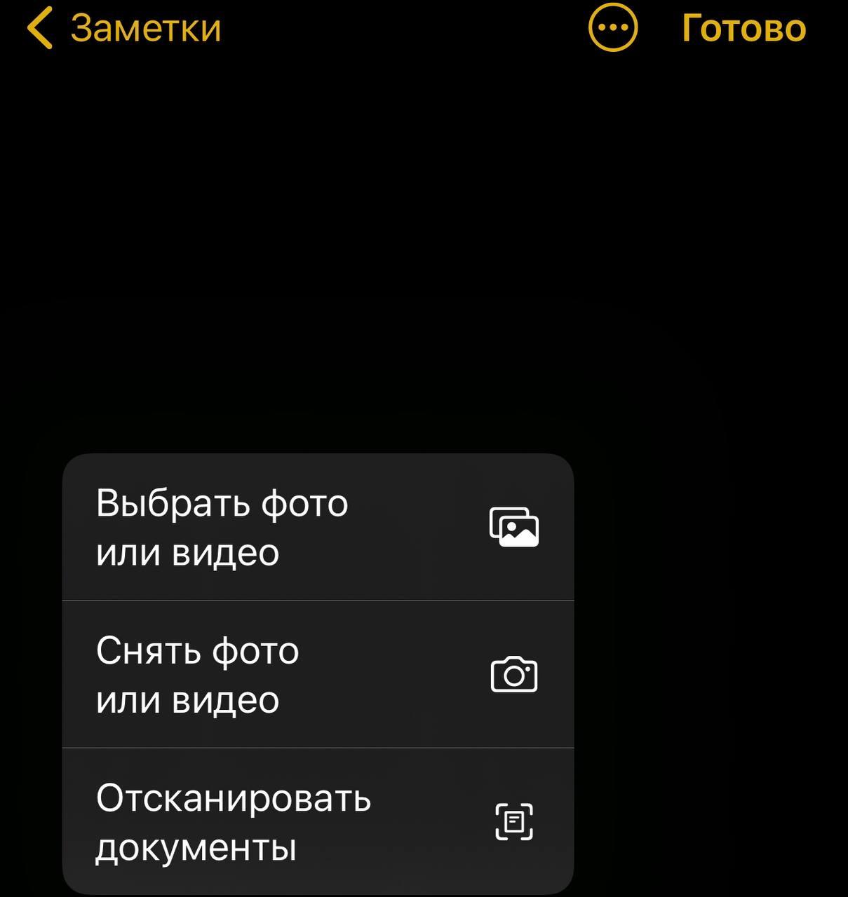 Секреты IOS: 5 скрытых функций iPhone, о которых должен знать каждый   - фото 4