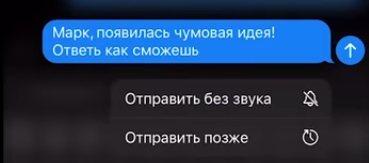 Скрытые возможности Telegram, о которых должен знать каждый  - фото 5