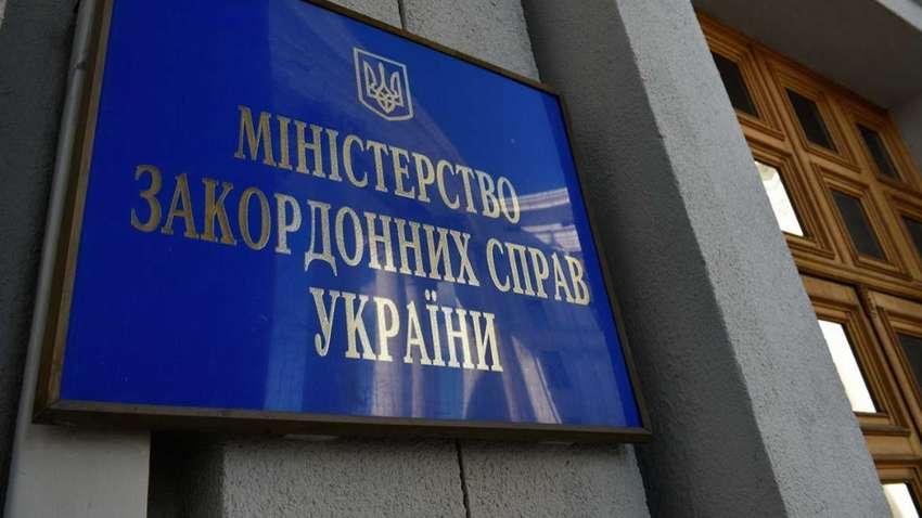 Украина впервые отреагировала на прекращение конфликта в Нагорном Карабахе