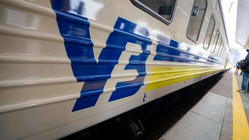 В Украине подорожают билеты на поезда: стало известно, когда и на сколько
