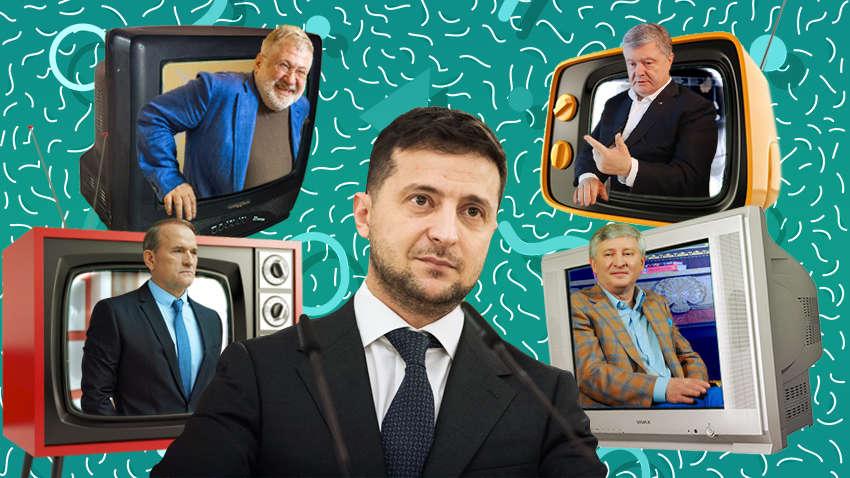 Зеленский – какие олигархи влияют на президента Украины | Комментарии Украина