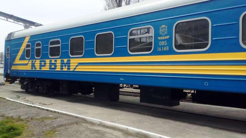 Житель России на пути в Крым украл из поезда два пледа