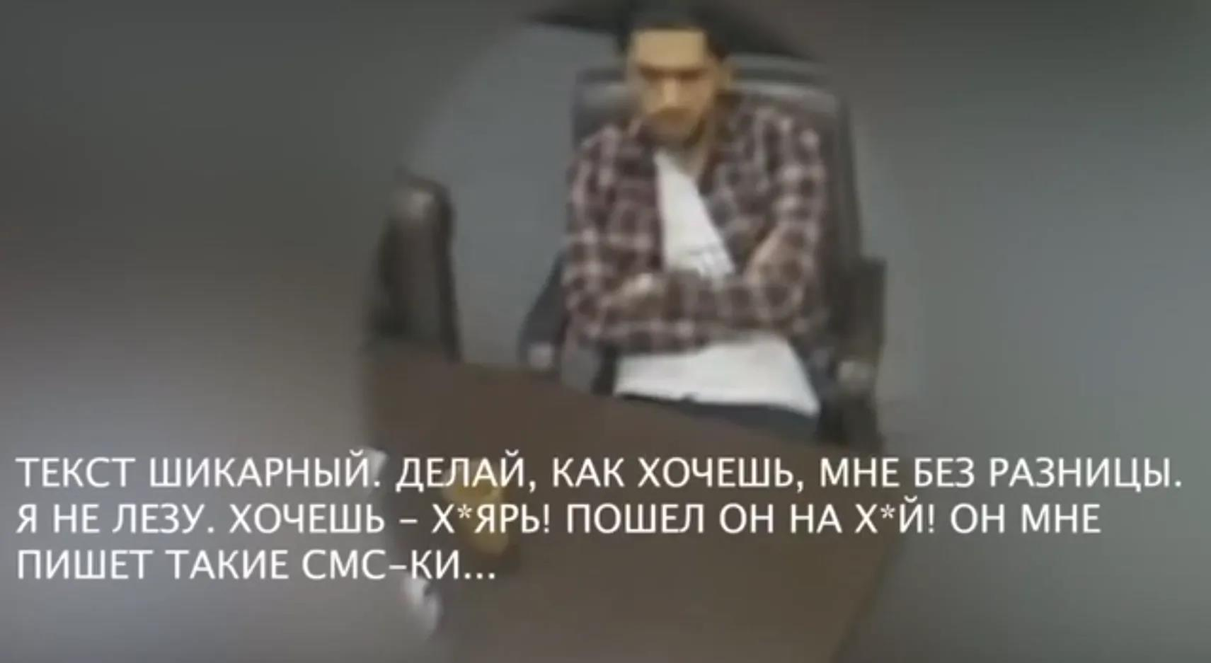 Гео Лерос міг отримати $10 тисяч за інформатаку на депутата Київради, - ЗМІ  - фото 2