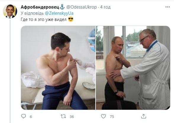 Фотожабы и мемы Сеть отреагировала на вакцинацию Зеленского - фото 9