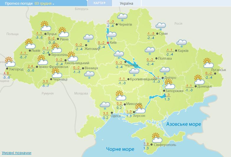 Прогноз погоди на наступний робочий тиждень: місцями сильний мороз з різким потеплінням з четверга - фото 5