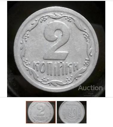 Розбагатіти на двох копійках: як українці можуть заробити на дріб'язку велику суму - фото 2