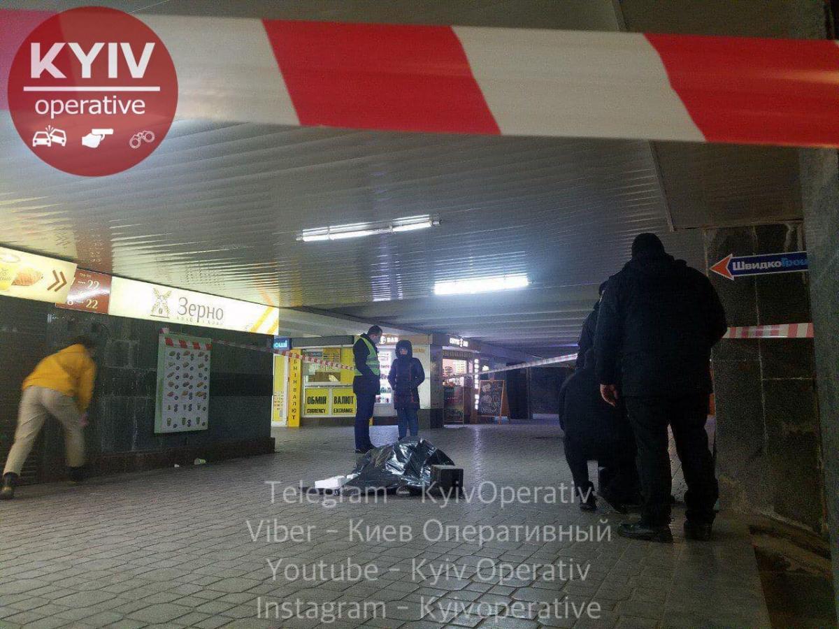 В центре Киева зарезали мужчину  - фото 2