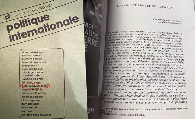 Віктор Медведчук дав велике інтерв'ю впливовому французькому альманаху Politique Internationale  - фото 2