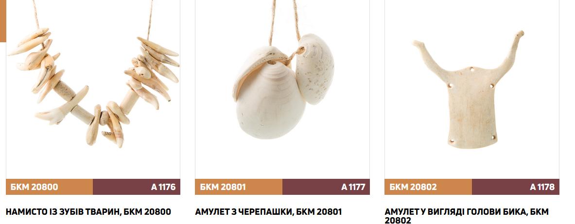 Трипольская культура: где можно посмотреть онлайн-базу артефактов - фото 2