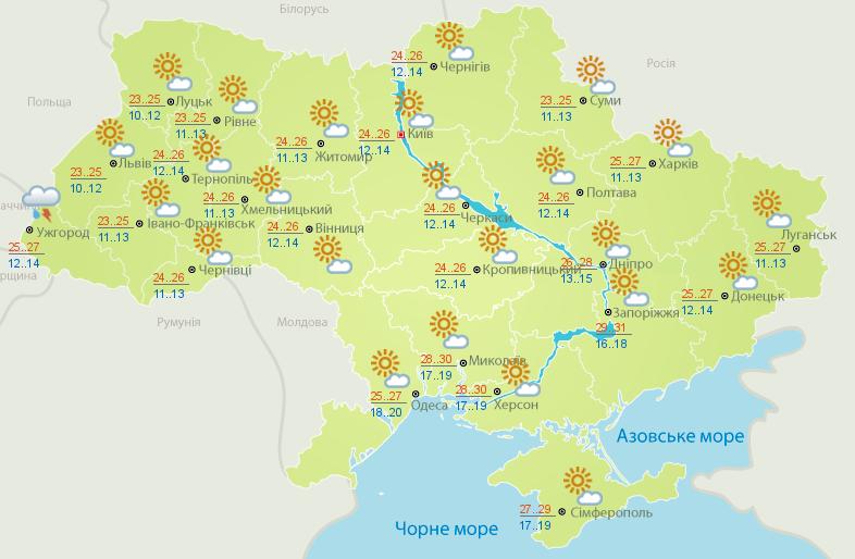 Прогноз погоды в Украине: что ждет украинцев в ближайшие дни - фото 2