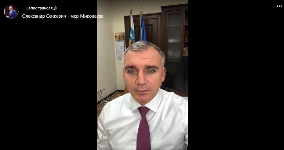 Закупівля тролейбусів в Миколаєві: як перемогу в тендері отримала РФ - фото 3