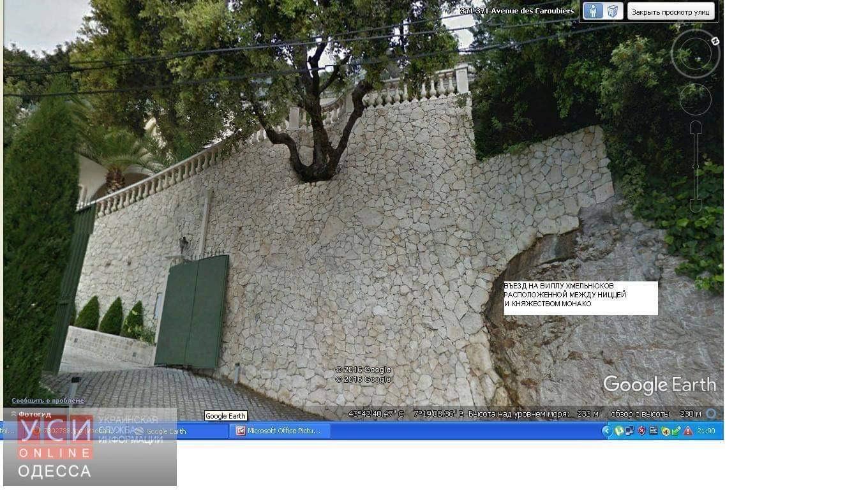 Найстаріший мер Одеської області продовжує приховувати від НАЗК сімейну віллу між Ніццою і Монако - фото 2