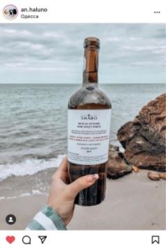 Сладко без сахара! Как SHABO единственная в Украине создает природно-полусладкие вина - фото 3