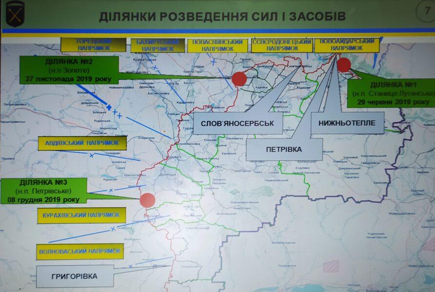 Трехсторонняя контактная группа согласовала четыре новых участка разведения сил - штаб ООС - фото 2