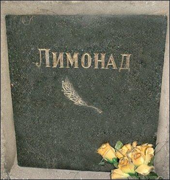 Странные, душераздирающие и забавные - 25 необычных надгробий со всего мира - фото 24