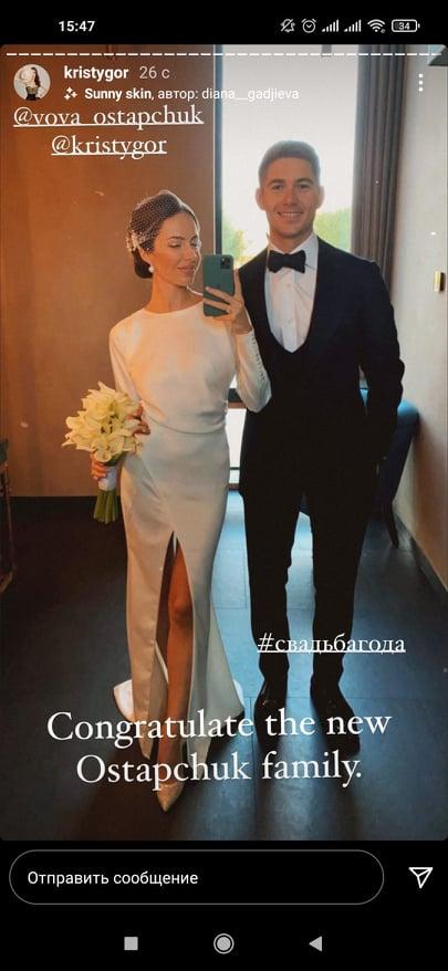 Появились первые фото со свадьбы Владимира Остапчука и Кристины Горняк - фото 3