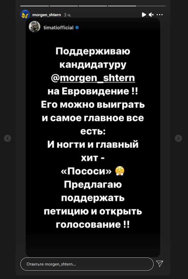 Моргенштерн зібрався представити Росію на «Євробаченні» - фото 4
