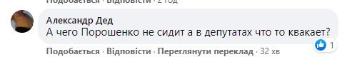 Дубинский предложил тему для первого референдума - фото 5